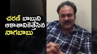 Naga Babu Appreciates Ram Charan Decision For Khaidi No 150 | TFPC - TFPC