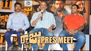 Nene Raju Nene Mantri producers press meet - idlebrain.com - IDLEBRAINLIVE