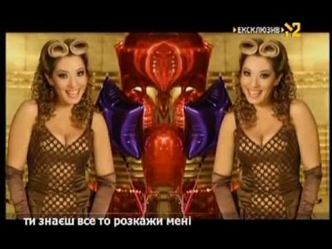 Наталка Карпа - Твій голос (М2)