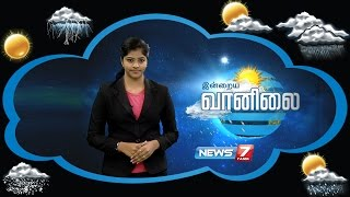 Weather Forecast 26-07-2016 – News7 Tamil Show
