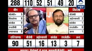Will BJP join hand with Shiv Sena? Watch LIVE debate with Prakash Javadekar - ABPNEWSTV