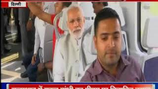 Delhi : PM Narendra Modi travelled from metro as a common indiviual with daily passengers - ITVNEWSINDIA
