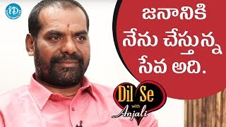 Lakshmi Narasimha  About His Charity Works || Dil Se With Anjali - IDREAMMOVIES