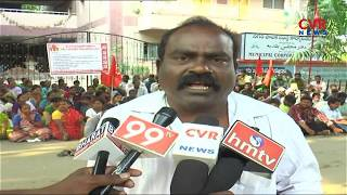 Municipal Workers Protest at Kadapa Municipal Corporation | Demanding Salary Hike | CVR News - CVRNEWSOFFICIAL