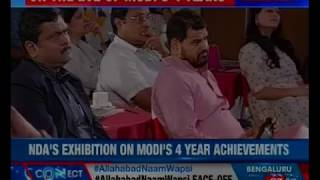 NDA report card: NDA's exhibition on Modi's 4 year achievements - NEWSXLIVE