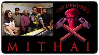 The liberation song from Rahul Ramakrishna's MITHAI launched | Radio Mirchi | Priyadarshi - IGTELUGU