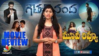 Goutham Nanda Movie Review || Gopichand || Gautam Nanda review || #GouthamNanda || Indiaglitz Telugu - IGTELUGU
