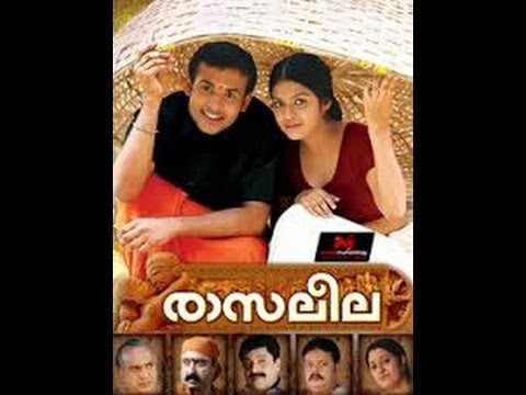 Raasaleela 2012: Full Malayalam Movie