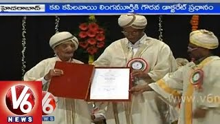 Potti Sriramulu Telugu University 13th Convocation grandly celebrated - V6NEWSTELUGU