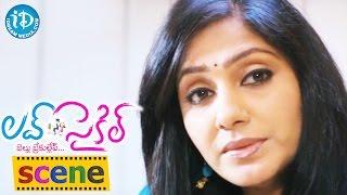 Love Cycle Movie Scenes - Reshma Introduction || Shankar Melkote || Srinivas || Sapan Kumar - IDREAMMOVIES
