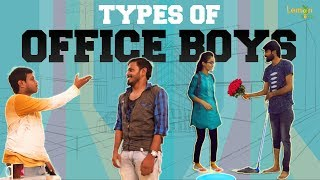 Types Of Office Boys Short film - Lemon Soda - YOUTUBE
