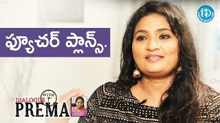 Singer Vijayalakshmi About Her Future Plans || Dialogue With Prema || Celebration Of Life - IDREAMMOVIES
