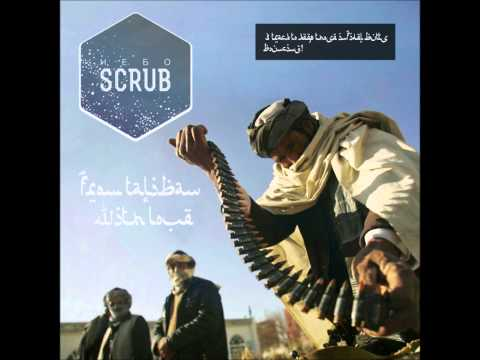 НебоScrub: Poppy fields (From taliban with love)