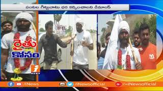 Venkata Phanindra Run for Farmers Reaches To Amaravathi | Demand For Support Price For Crops | iNews - INEWS