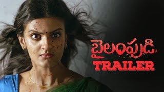 Bailampudi Movie Trailer | Harish Vinay | Tanishq Rajan | Brahmananda Reddy - TFPC