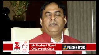 Prashant Tiwari supports Zee Media's initiative Aapka Vote Aapki Taaqat - ZEENEWS