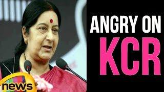 Sushma Swaraj Angry with KCR over Family Rule in Telangana |  #TelanganaElections2018 | Mango News - MANGONEWS