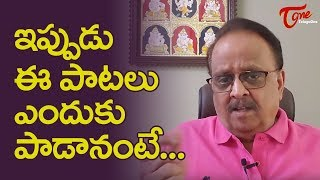 SP Balu Speaks about his Special Songs | TeluguOne - TELUGUONE