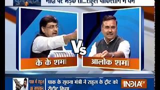 Kurukshetra | September 23, 2018: Debate on political slugfest over Rafale row - INDIATV