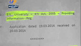Reservation Roaster Put Aside In SV Univeristy Recruitment - ETV Investigative Story - ETV2INDIA