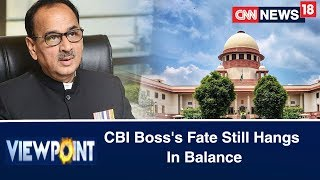 Has The CBIVsCBI Transformed Itself To Battleground For Vested Interests?   Viewpoint With Bhupendra - IBNLIVE
