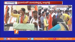 Jagga Reddy Daughter Jaya Reddy Speech | Conducts Election Campaign in Sangareddy | iNews - INEWS