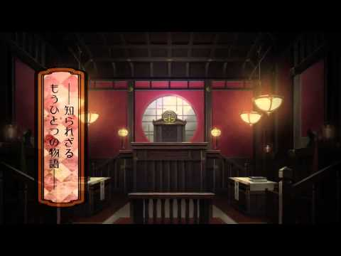 Dai Gyakuten Saiban The Adventures of Naruhodou Ryuunosuke   Trailer