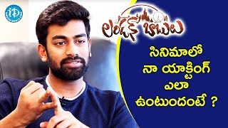 Rakshith About His Acting In London Babulu Movie || Talking Movies With iDream - IDREAMMOVIES
