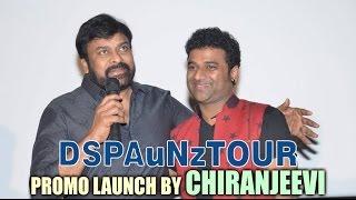 DSP Australia & New Zealand tour promo launch by Chiranjeevi - idlebrain.com - IDLEBRAINLIVE