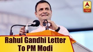 Congress president Rahul Gandhi demands women reservation bill, writes a letter to PM Modi - ABPNEWSTV