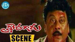 Khaidi Garu Movie Scenes - Mohan Babu Fighting With Krishnam Raju || Om Sai Prakash - IDREAMMOVIES