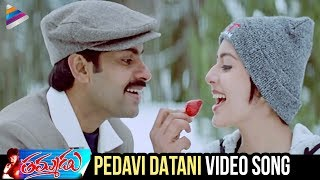 Pawan Kalyan Telugu Hit Full HD Songs