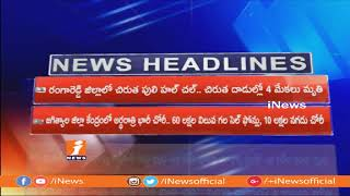 AP & Telangana Today Top News Headlines (09-01-2018) | iNews - INEWS