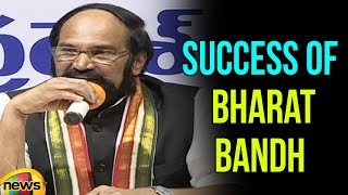 Uttam Kumar Reddy Appeals for Success of 'Bharat Bandh' Today | Congress Bharat Bandh | Mango News - MANGONEWS