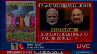 BJP 200 plan: BJP picks 200 seats to challenge Congress directly - NEWSXLIVE
