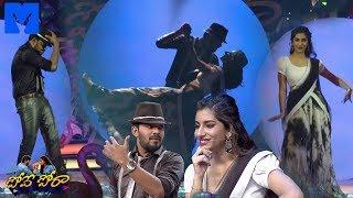 Pove Pora Latest Promo - 23rd November 2018 - Poove Poora Show - Sudheer,Vishnu Priya - Mallemalatv - MALLEMALATV
