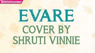 Evare - Cover By Shruti Vinnie ♪♪ #premamcontest - ADITYAMUSIC