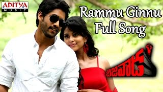 Rammu Ginnu Full Song || Bejawada Telugu Movie || Naga Chaitanya,Amala Paul - ADITYAMUSIC
