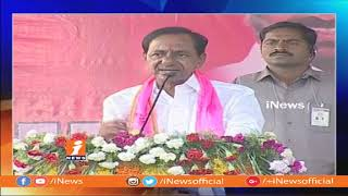 KCR Speech at Miryalaguda Praja Ashirvada Sabha | TRS Public Meeting In Miryalaguda | iNews - INEWS