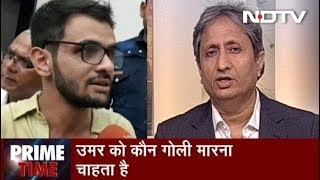 Prime Time With Ravish Kumar, Aug 13, 2018   Brazen Gun Attack in High Security Zone in Delhi - NDTV