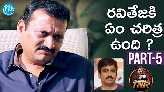 Bandla Ganesh Exclusive Interview - Part #5 | Frankly With TNR | Talking Movies With iDream - IDREAMMOVIES