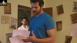 Vasham Teaser | Telugu Latest Trailers 2016 | Vasudevrao, Swetha Varma | Sri Balaji Video - SRIBALAJIMOVIES