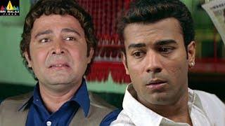 Hyderabad Nawabs Movie Scenes   Salim Pheku & Aziz Naser Comedy with Ismail Bhai   Sri Balaji Video - SRIBALAJIMOVIES