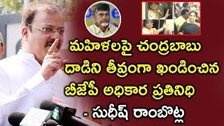 BJP Official Spokesperson Sudhish Rambhotla Responds Over Chandra Babu Naidu Comments |TVNXT Hotshot - MUSTHMASALA
