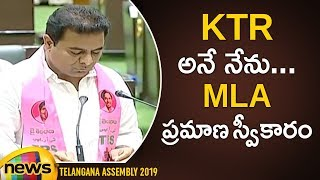 KTR Takes Oath as MLA In Telangana Assembly | MLA's Swearing in Ceremony Updates | Mango News - MANGONEWS