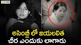 Shocking Facts about Attack on Jayalalitha