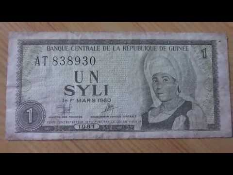 The Un Syli banknote of the Banque Centrale de la Republique da Guinee from 1981