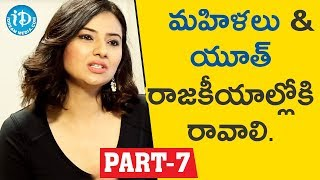 Actress & Social Activist Isha chawla Interview Part #7 || Face To Face With iDream Nagesh - IDREAMMOVIES