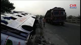 Orange travels bus accident on Kothagudem National highway | CVR NEWS - CVRNEWSOFFICIAL