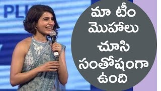 Samantha speech at Rangasthalam Vijayotsavam - IGTELUGU